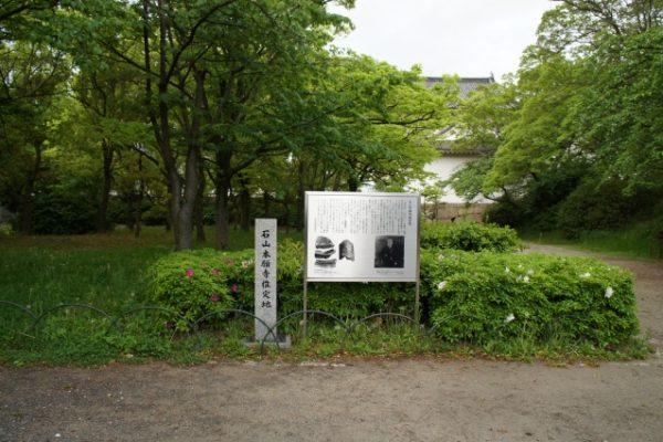 石山本願寺推定地